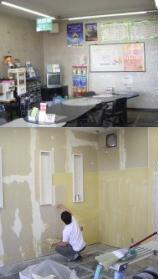 ガルロードのうまち様店舗改装工事